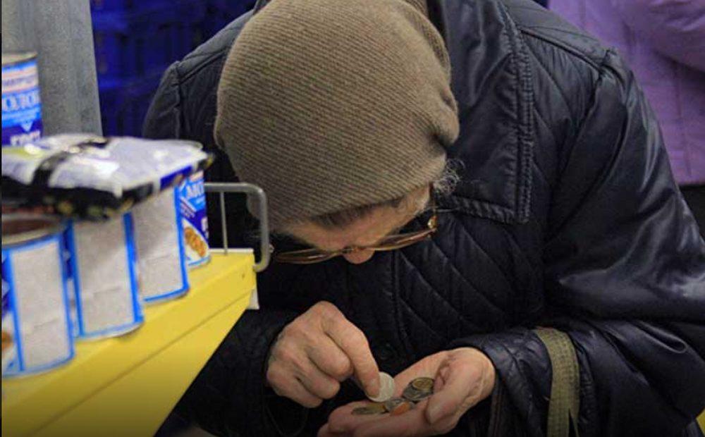 Всеки четвърти в област Добрич живее в бедност – ProNews Dobrich